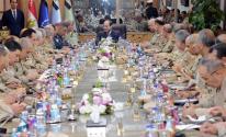 السيسي يترأس اجتماع قيادة القوات المسلحة المصرية