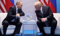 بوتين وترامب