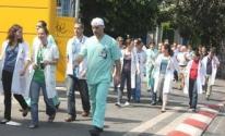 اطباء اسرائيل