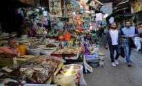 بلدية غزة تُصدر تنويهاً مهماً بشأن عمل أسواق المدينة ليوم الجمعة