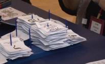 الكشف عن النتائج شبه النهائية للجولة الثالثة من انتخابات الكنيست