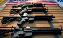الأسلحة