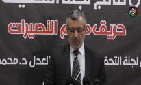 بالفيديو: لجنة التحقيق بحريق النصيرات تكشف أسبابه وتوصي بعدة إجراءات