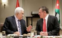 الرئيس عباس والعاهل الأردني