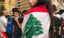 بالفيديو: لبنانيون يرقصون على