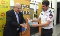 مسؤولان إسرائيليان في الحجر الصحي