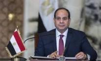 الرئيس المصري:  يوجه بتوفير