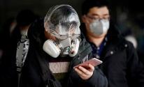 تقارير تكشف عن دور الطب الصيني التقليدي في علاج المصابين بـ