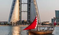 البحرين: تتكفل بفواتير