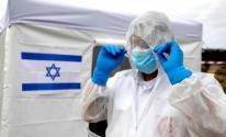حجر صحي في اسرائيل
