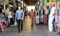 الإمارات: تعلق إصدار جميع أنواع