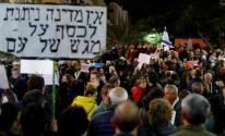 مظاهرة ضد نتنياهو وسط تل أبيب