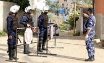 داخلية غزة 2