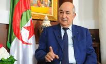 الرئيس الجزائري عبد المجيد تبون.