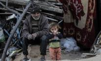 الفقراء في غزة