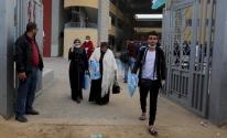 مراكز الحجر الصحي في غزة
