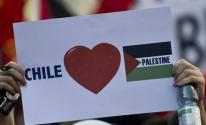 الجالية الفلسطينية