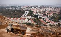 الاتحاد-الأوروبي-يستنكر-مخططات-بناء-المستوطنات-في-القدس.jpg