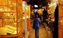 سوق الذهب