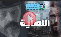مسلسل النهاية الحلقة الـ17 السابعة عشر بطولة يوسف الشريف.. شاهد اون لاين