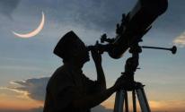 بالصور: مركز الفلك الدولي.. لهذا السبب أخطأت بعض الدول بتحري الهلال