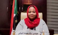 وزيرة الشباب والرياضة السودانية