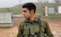 الجندي الإسرائيلي عميد بن يغال