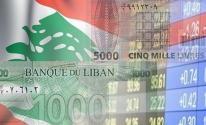 لبنان: فتح
