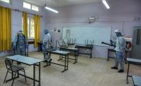 تعقيم مدارس رام الله استعدادًا لتقديم امتحانات الثانوية العامة