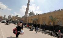 مصر: تحذر من فيديو