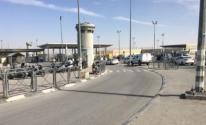 إصابة شاب برصاص الاحتلال في القدس
