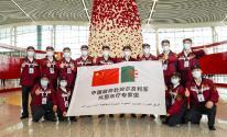 فريق طبي صيني يتجه إلى الجزائر للمساعدة في مكافحة فيروس كورونا