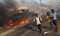انفجار الصومال