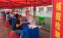 شاهد: مدينة صينية تُجري اختبارات كورونا لجميع سكانها