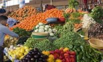 أسعار الخضروات والفواكه في أسواق قطاع غزة اليوم الثلاثاء 19 مايو 2020