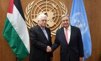 الرئيس عباس وغوتيرس