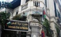 السفارة الفلسطينية بالقاهرة تصدر تنويهًا مهمًا للراغبين بالعودة إلى الضفة
