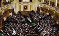 مصر: رسوم جديدة على عدد من السلع والخدمات