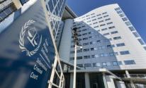 الرئيس محمود عباس ومحكمة الجنايات الدولية