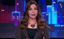 بالفيديو: الإعلامية المصرية
