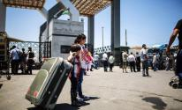 داخلية غزّة تُعلن آلية السفر عبر معبر رفح ليوم غدٍ الأربعاء 19 مايو 2021