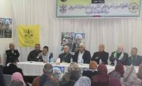 المكتب الحركي للتمريض غزة
