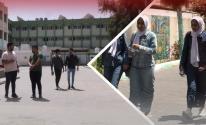 ثانوية عامة غزة