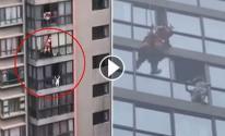 بالفيديو: مشاهد يحبس