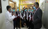 شاهد: وفد طبي صيني يزور مشافي رام الله للاطلاع على آلية مواجهة كورونا