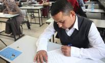 كشف آخر تطورات اختبارات التوظيف لمعلمي الوكالة وسيناريوهات العام الدراسي