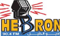 راديو الخليل