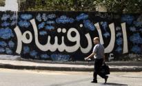 الاقتتال الفلسطيني الداخلي