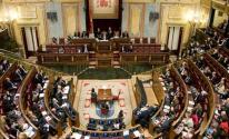 البرلمان الاسباني
