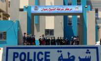 الشرطة بغزة تفتتح المقر الجديد لمركز